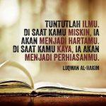 Pendapat Ulama Salaf tentang Sedekah