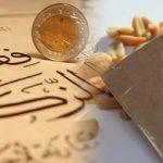 Pengertian Zakat Dalam Islam